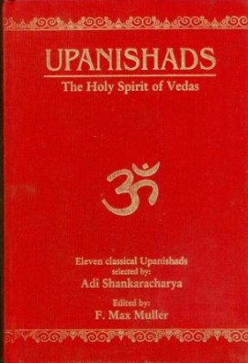 What is the hindu sacred book