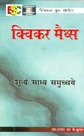 download free pregnancy books in hindi pdf